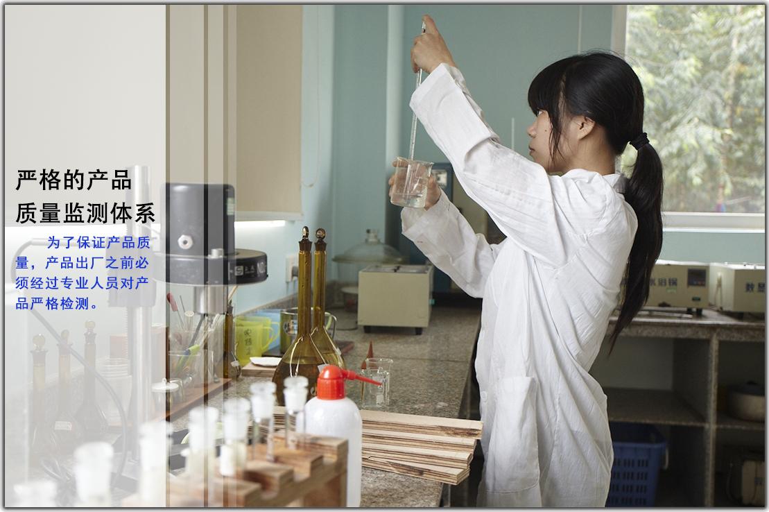 实验室检测质量控制 吉盛SGS认证出口榉木夹板板材
