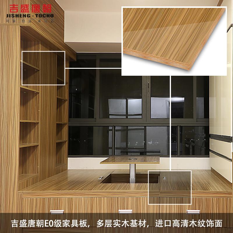 吉盛唐朝e0级家具板材 环保衣柜室内装修多层实木板