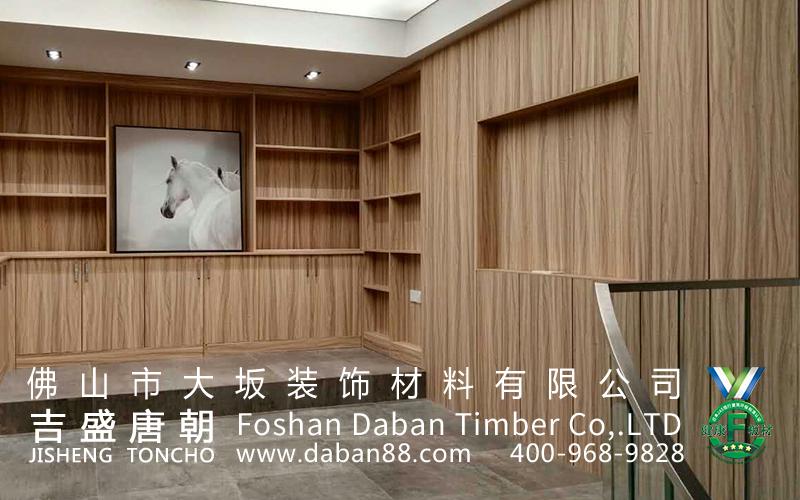 榉木夹板家具
