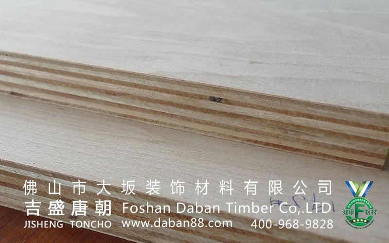 榉木胶合板丨还原家居自然本色!