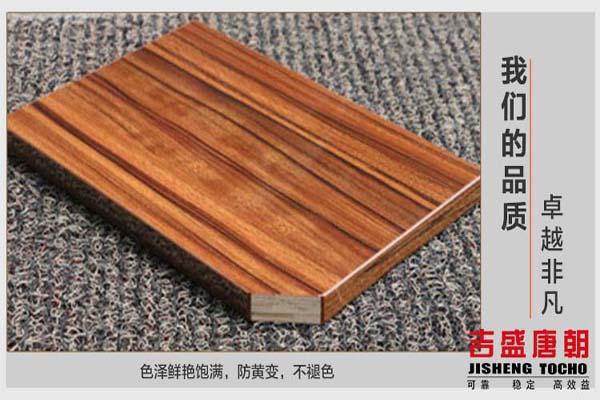 UV胶合板,,UV高光胶合板厂家