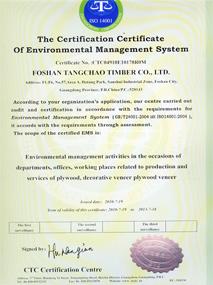 ISO10041:2004环境管理体系认证