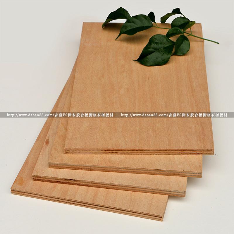 E0级榉木夹板产品 吉盛造
