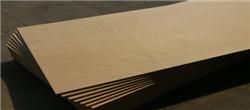 出口日本市场胶合板供应商首选吉盛唐朝