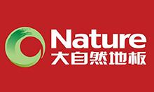 吉盛唐朝合作客户-大自然地板