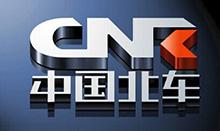 吉盛唐朝合作客户-中国北车