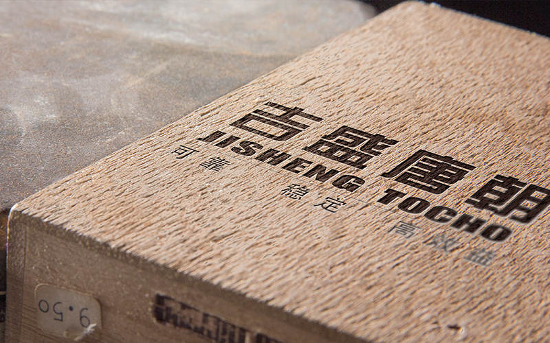 装修墙面板,首选多层实木家具板