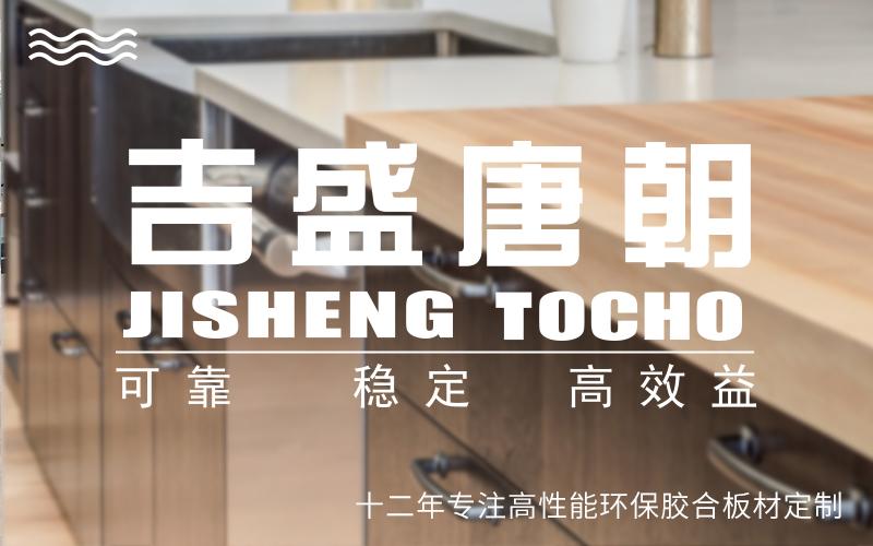 打造木质家具需谨慎,挑选板材技巧全了解