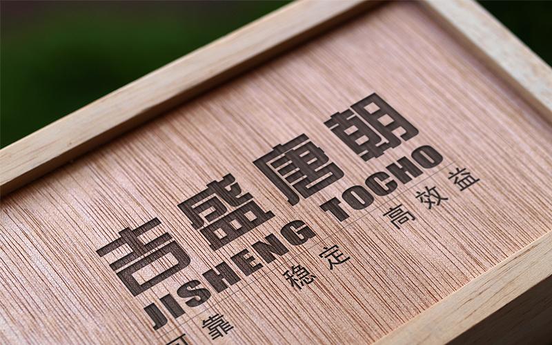 吉盛唐朝榉木胶合板橱柜书柜解决方案