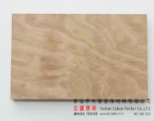 防水胶合板厂家教你怎样辨别防水胶合板质量?