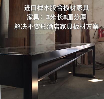 让家具板厂家告诉你吉盛唐朝酒店家具板功能性能