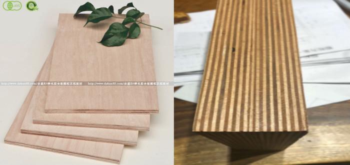 家具板厂家告诉你怎样选择环保榉木家具板