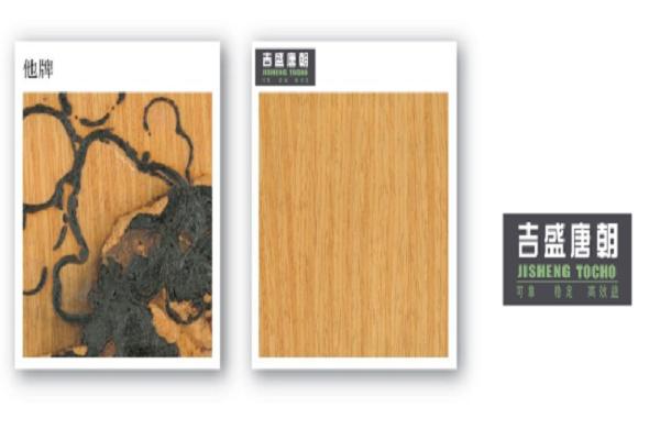 天然实木皮木饰面板的未来趋势