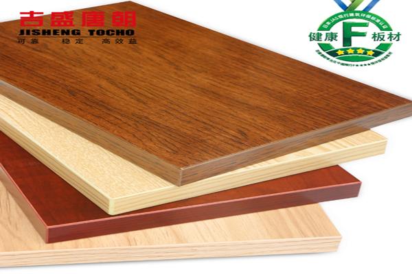 生态板跟胶合板的区别