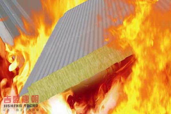 你家的防火板有多安全?