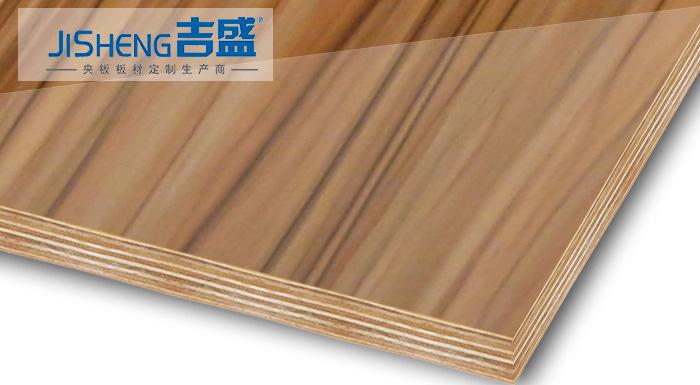 E0级实木多层板UV高光橱柜板材LCD5003