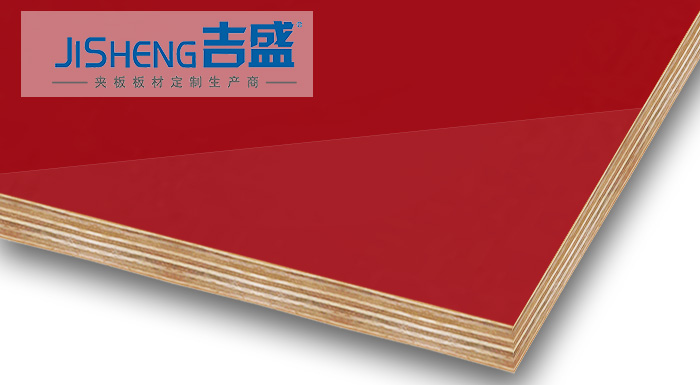 新型高光PETG贴面橱柜板lct3010吉盛装饰板材