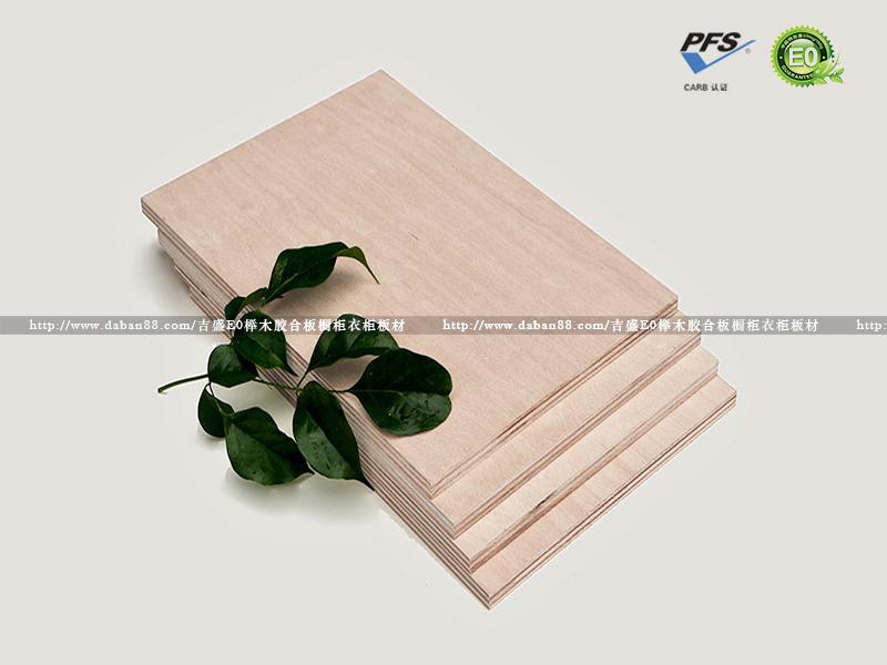吉盛CARB-P2认证E0榉木胶合板