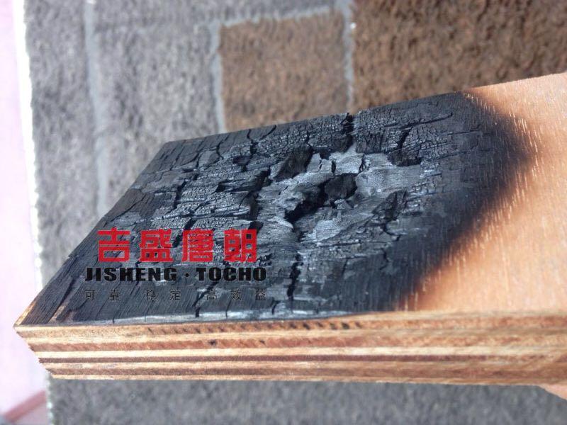 A级阻燃板_国标防火组燃胶合板