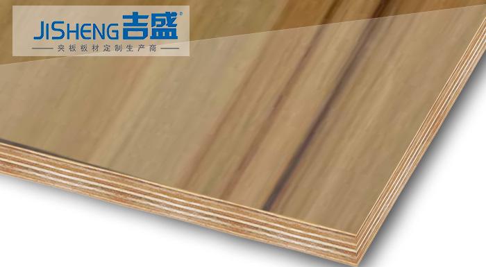 吉盛LCD5010高光UV木纹夹板E0级橱柜衣柜家具板