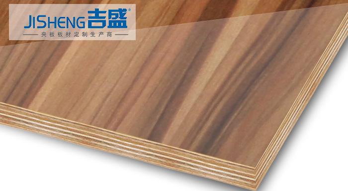 吉盛环保E0高光UV夹板耐刮,防水|橱柜衣柜板材厂家直销