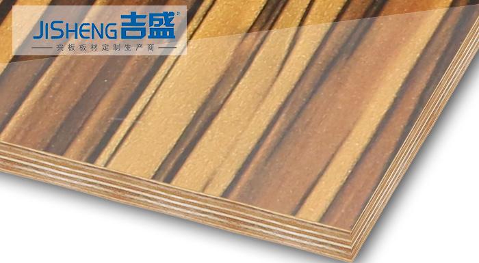 吉盛高光衣柜移门板材|E0级UV高光多层实木夹板板材批发