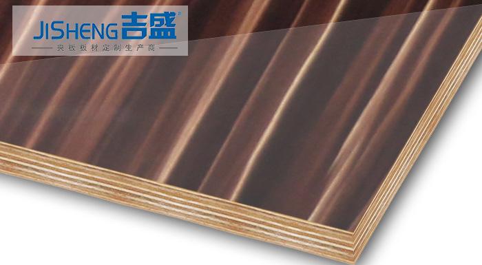 吉盛高光UV装饰板|多层胶合板基材进口木纹纸贴面