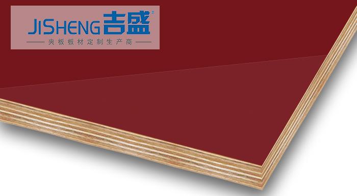 高光PETG夹板|橱柜衣柜装饰板门板专用装饰板材
