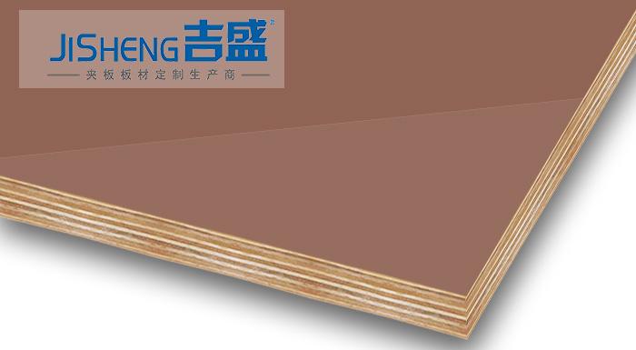 吉盛高光PETG胶合板|橱柜衣柜装饰板材