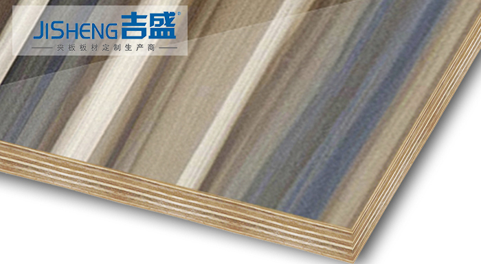 吉盛LCD5016橱柜衣柜夹板板材_高光UV多层实木夹板
