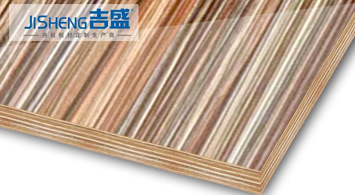 吉盛LCD5005橱柜门板材高亮光UV木纹胶合板