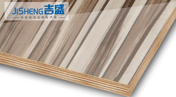 LCD5006高光木纹UV多层板胶合板|佛山装饰板材厂