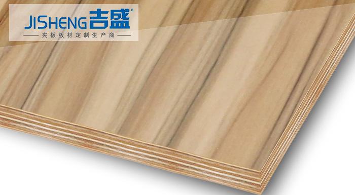 吉盛JS50010橱柜板_高光UV胶合板木纹装饰板吉盛唐朝木业
