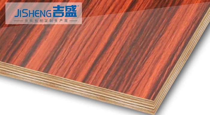 吉盛LCD系列多层实木夹板高光UV板LCD5003