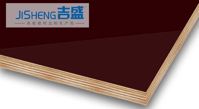 进口PETG膜贴面实木夹板吉盛LCT3002新型橱柜门板材