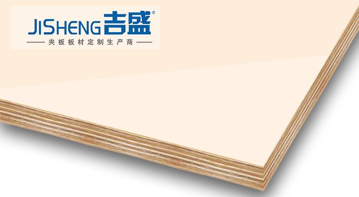 LCT3003橱柜板韩国进口PETG膜贴面食品级装修材料