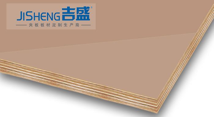 食品级环保PETG贴面橱柜门板材吉盛LCT3005大板