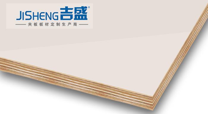 吉盛JAS认证出口日本胶合板