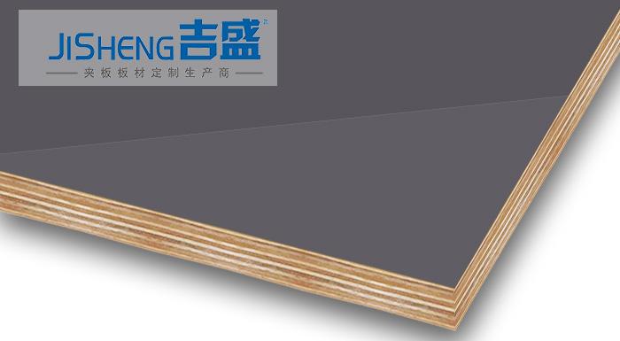 现代高级灰色高光橱柜门板板材佛山高光夹板厂吉盛JS3032