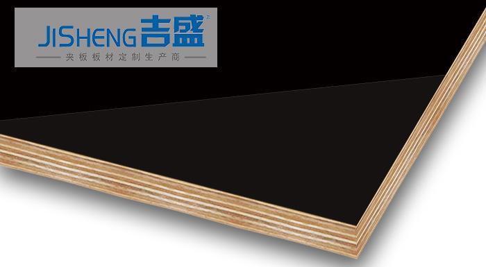 吉盛petg贴面夹板定制家具门板装饰板材型号LCT3009