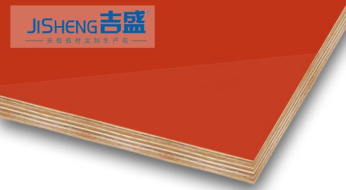 供应新品LCT板,榉木胶合板基材耐用橱柜板吉盛LCT3011