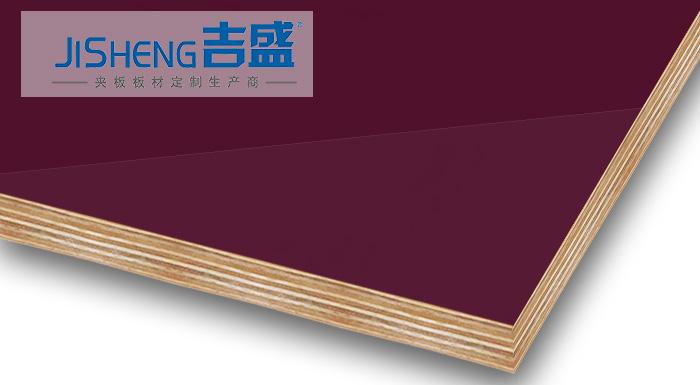 高光PETG贴面胶合板吉盛LCT3012纯色橱柜门板材