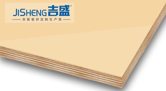 高光PETG贴面榉木胶合板E0级高环保橱柜门板材LCT3013
