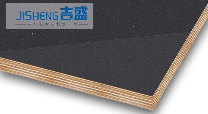 吉盛进口高光PETG夹板高光贴面板材LCT3014