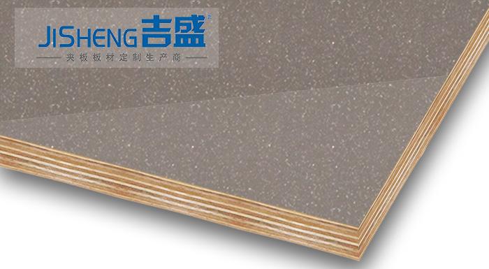 吉盛LCT3015高光PETG夹板室内装修板材