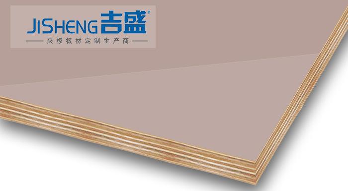 吉盛UV高光夹板JS:3017|榉木胶合板基材|吉盛唐朝木业