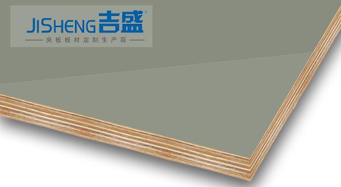 进口PETG高光夹板 吉盛JS3018橱柜衣柜装饰榉木胶合板