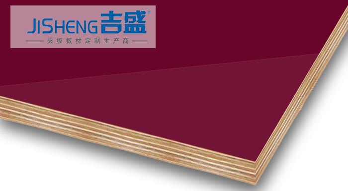 吉盛JS3019高光胶合板 进口PETG uv高光夹板