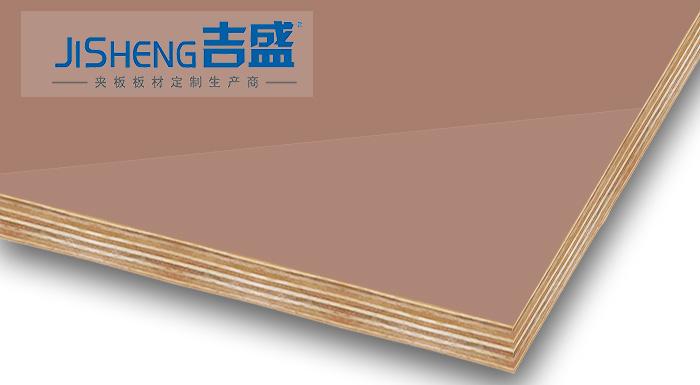 吉盛E0多层夹板LCT3022高光饰面胶合板
