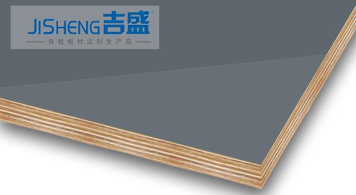 吉盛唐朝高光PETG榉木胶合板LCT3023橱柜衣柜展柜装饰板才